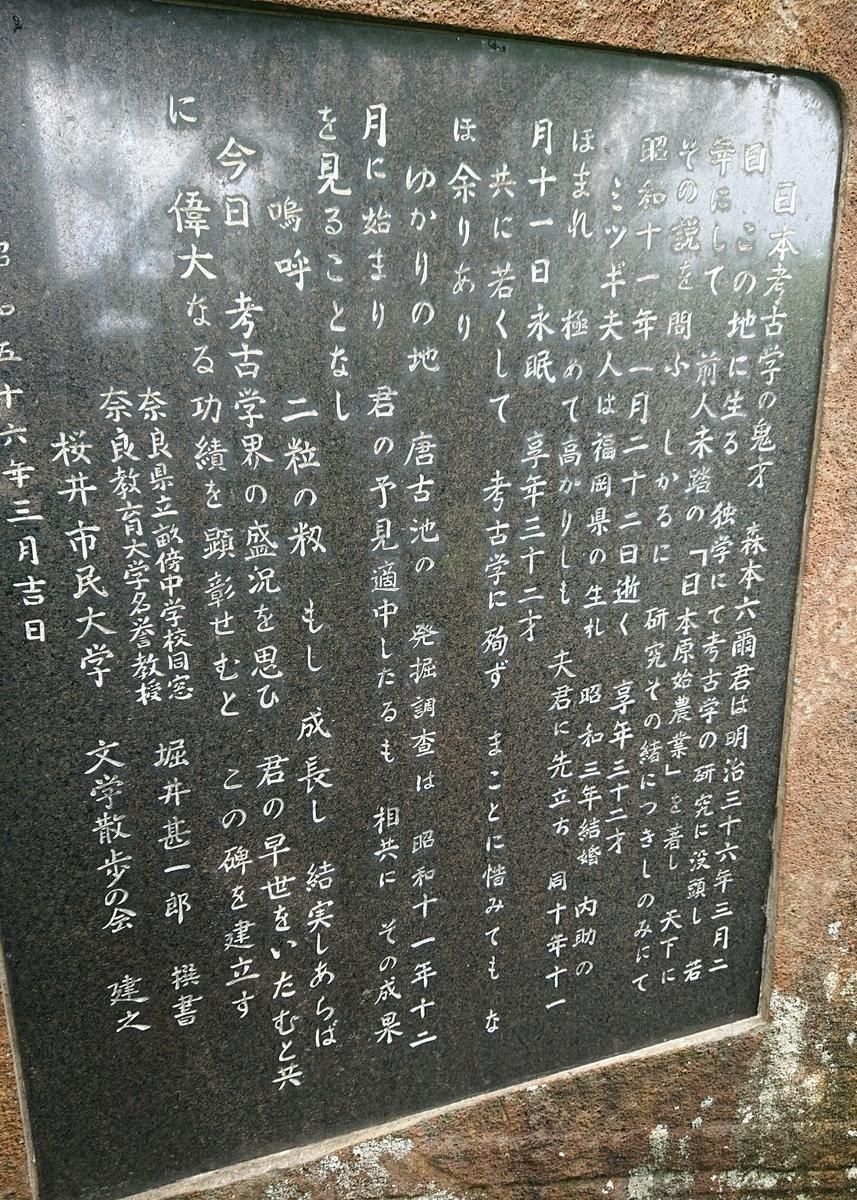 f:id:Kaimotu_Hatuji:20190903013737j:plain