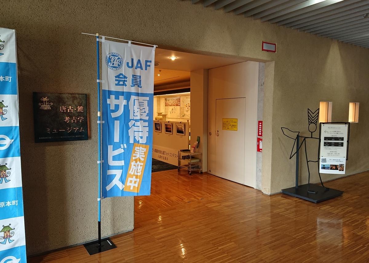 f:id:Kaimotu_Hatuji:20190904191036j:plain