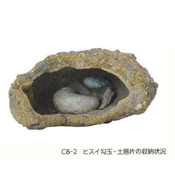 f:id:Kaimotu_Hatuji:20190906124042j:plain
