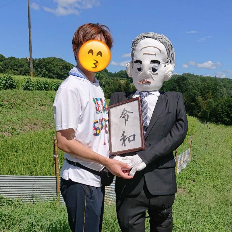f:id:Kaimotu_Hatuji:20190908191245j:plain