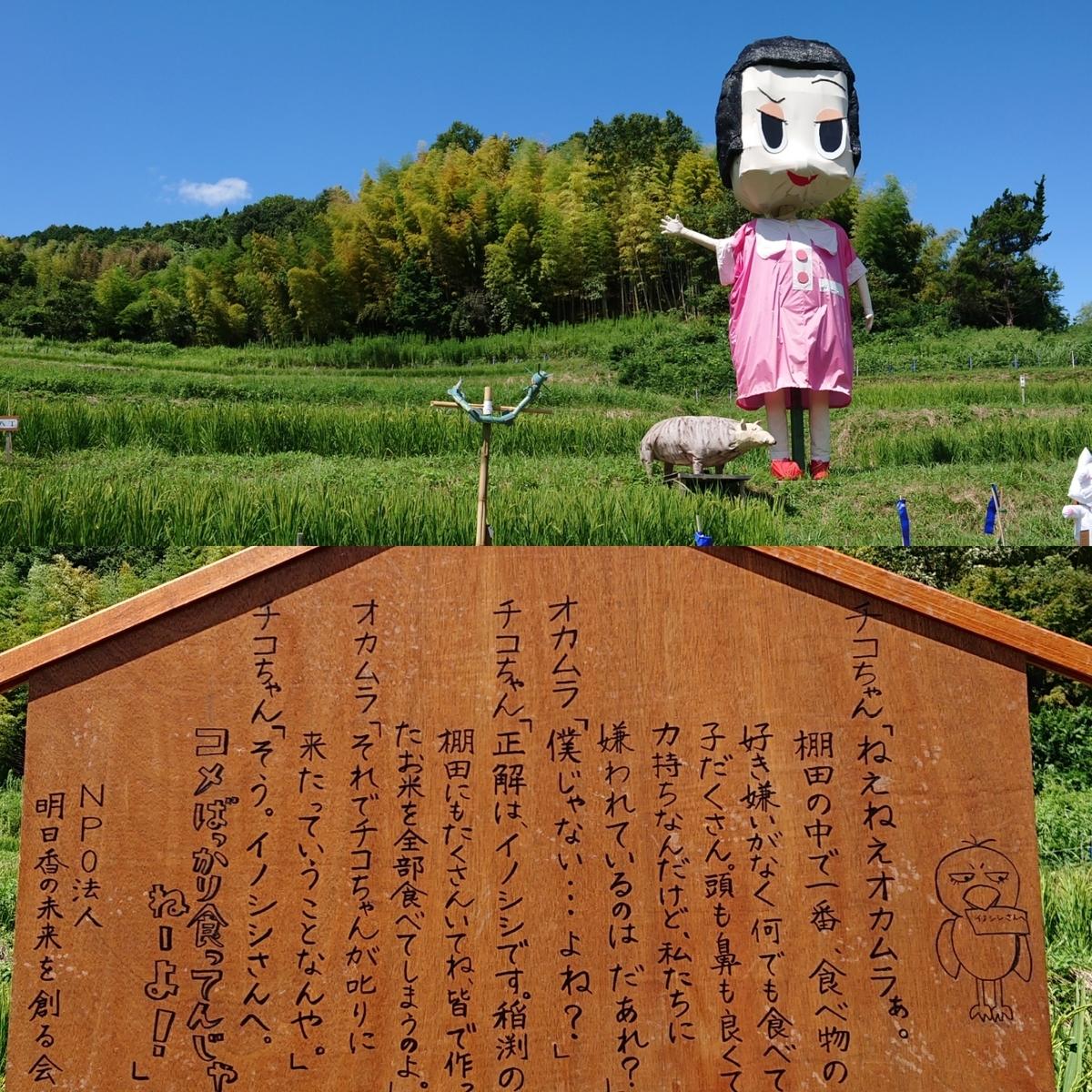 f:id:Kaimotu_Hatuji:20190908191359j:plain