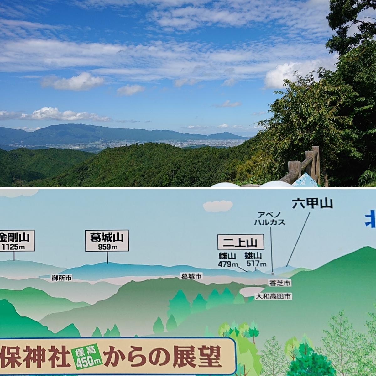 f:id:Kaimotu_Hatuji:20190909185112j:plain