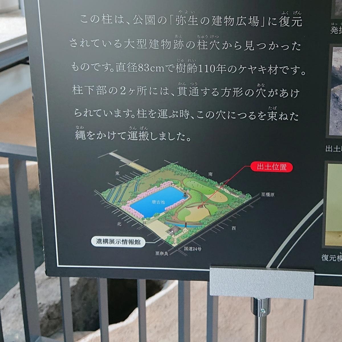 f:id:Kaimotu_Hatuji:20190914015953j:plain