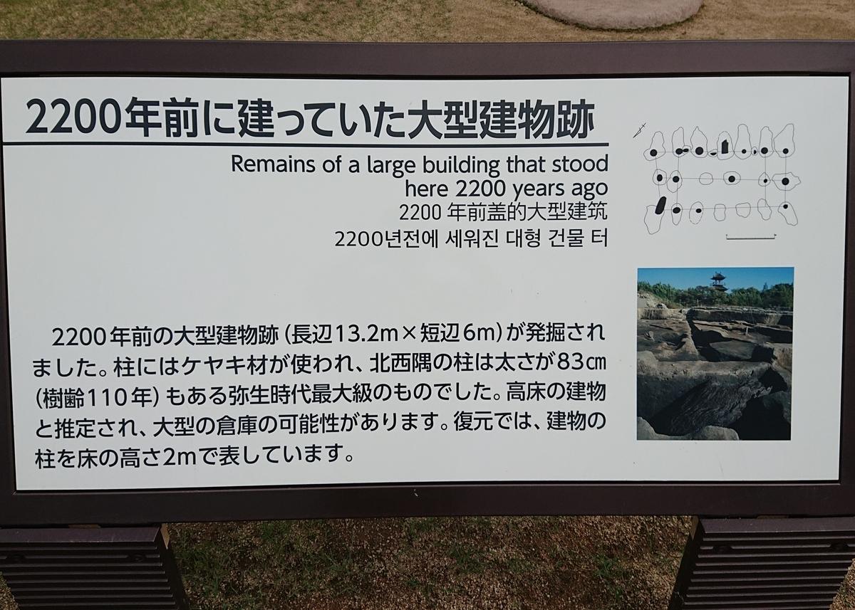 f:id:Kaimotu_Hatuji:20190914063348j:plain
