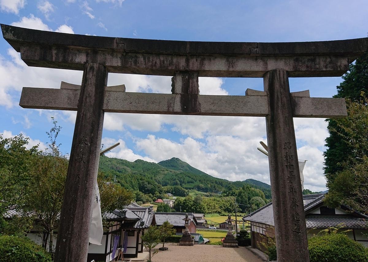 f:id:Kaimotu_Hatuji:20190917145655j:plain
