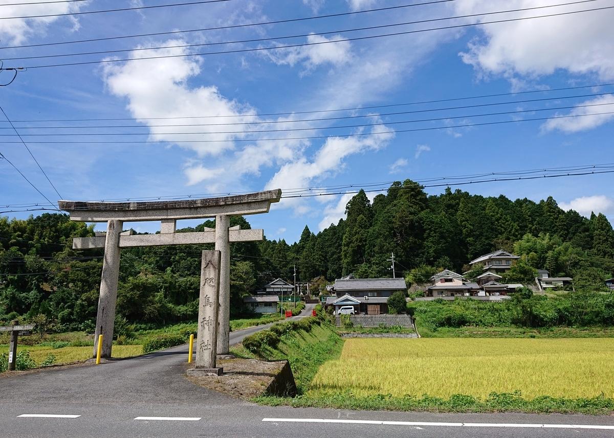 f:id:Kaimotu_Hatuji:20190917145815j:plain
