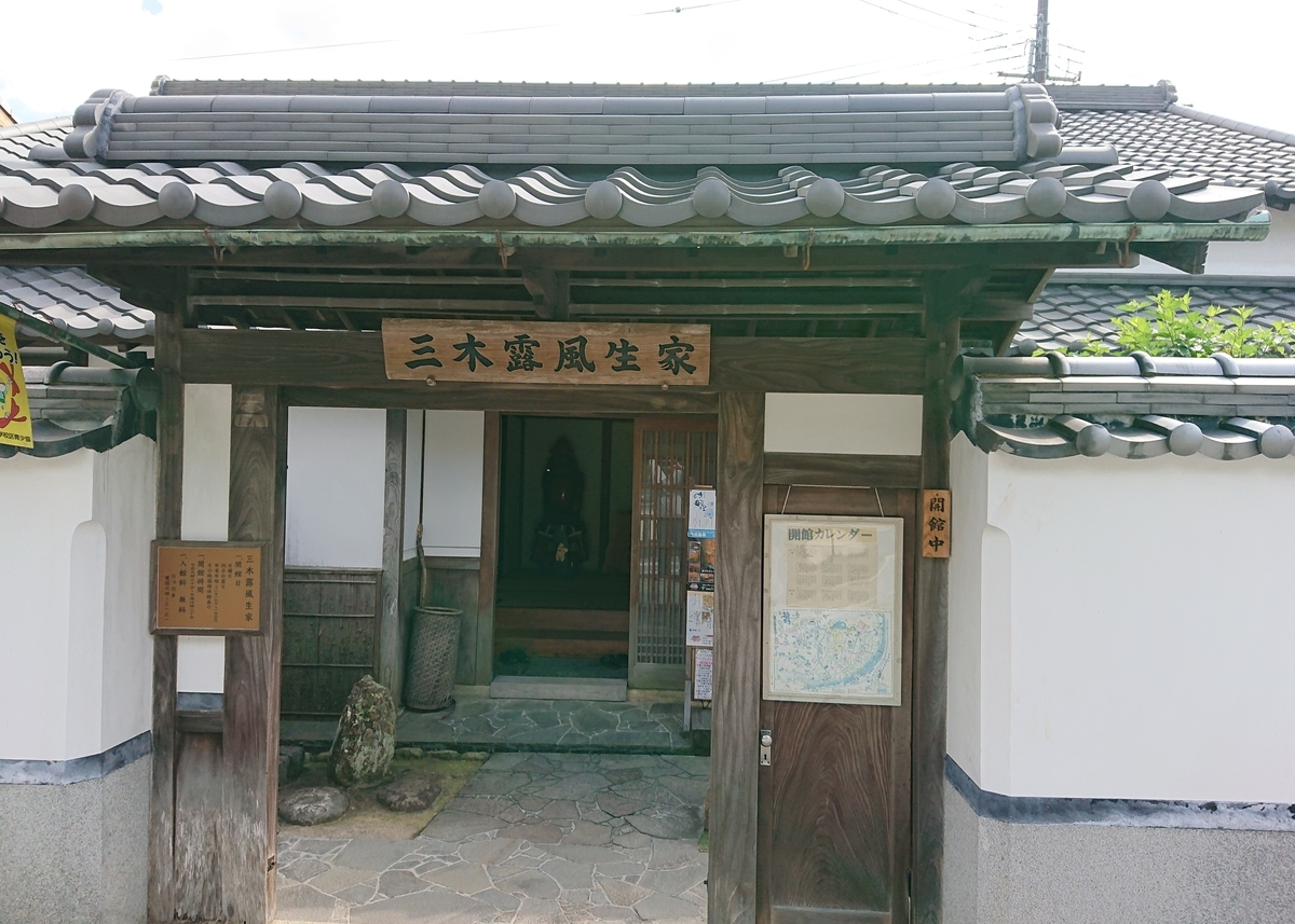f:id:Kaimotu_Hatuji:20190918020946j:plain