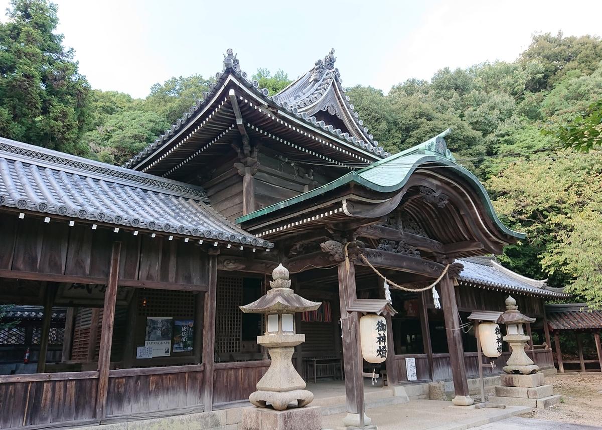 f:id:Kaimotu_Hatuji:20190918152447j:plain