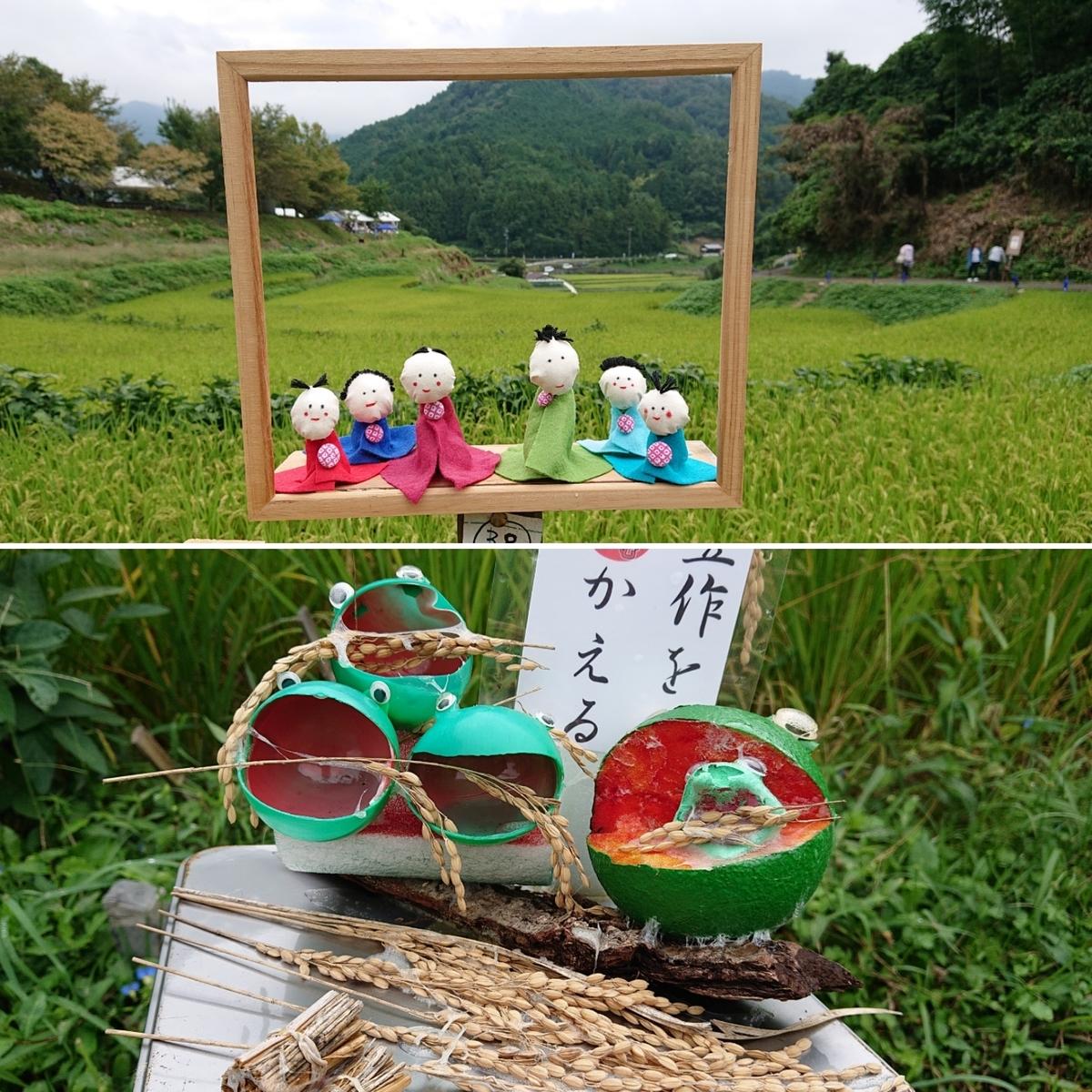 f:id:Kaimotu_Hatuji:20190922081647j:plain
