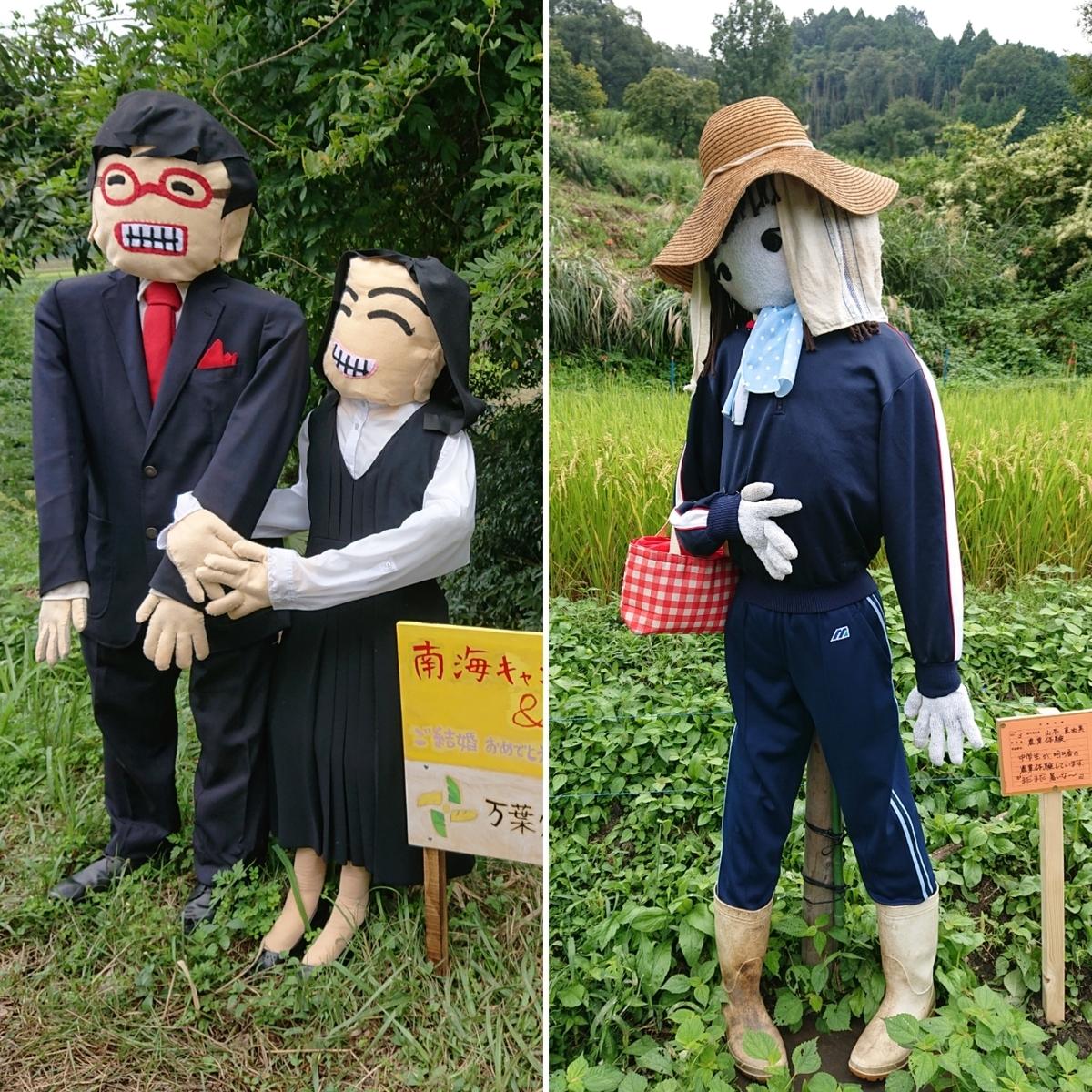 f:id:Kaimotu_Hatuji:20190922081705j:plain