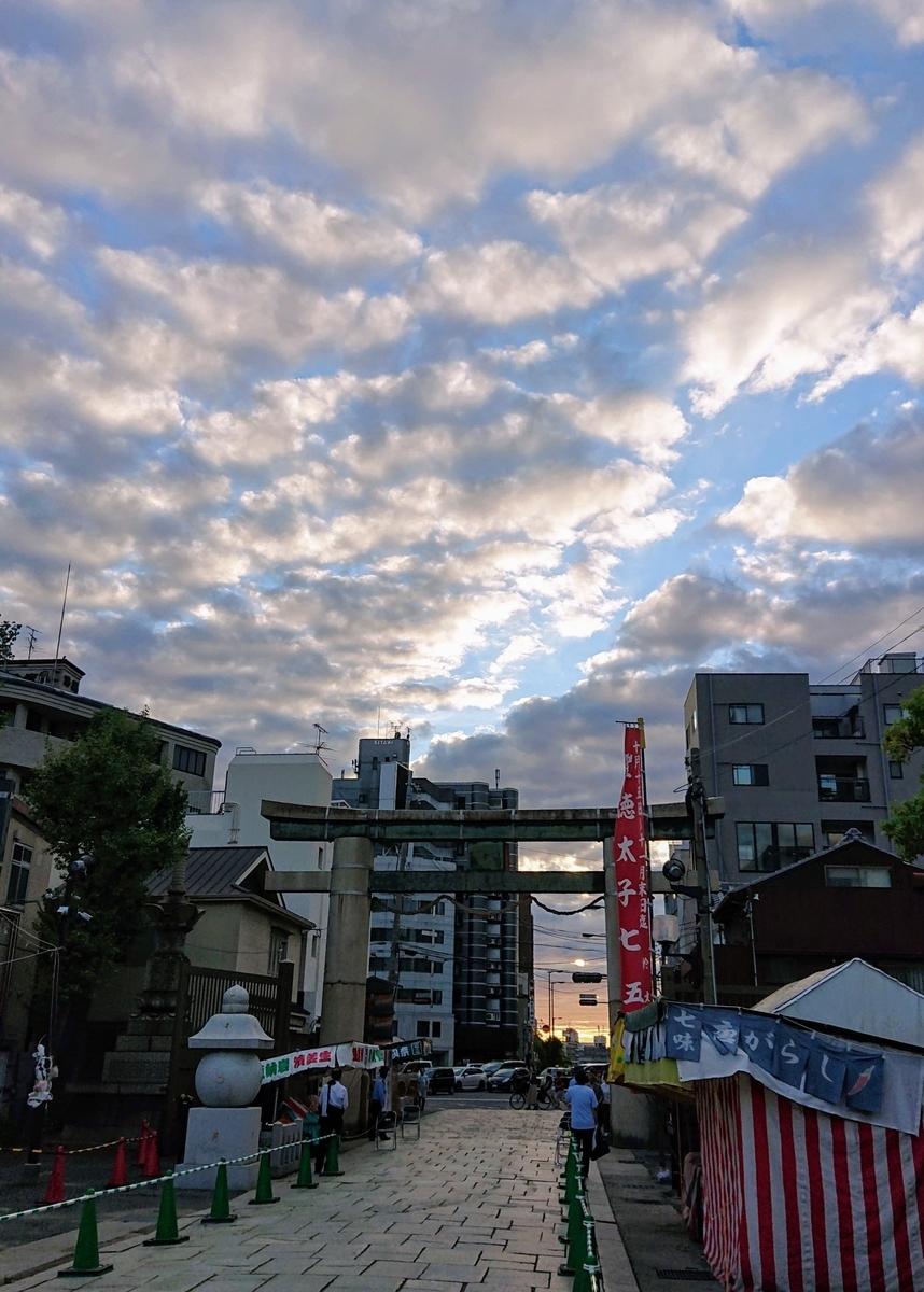 f:id:Kaimotu_Hatuji:20190923184408j:plain