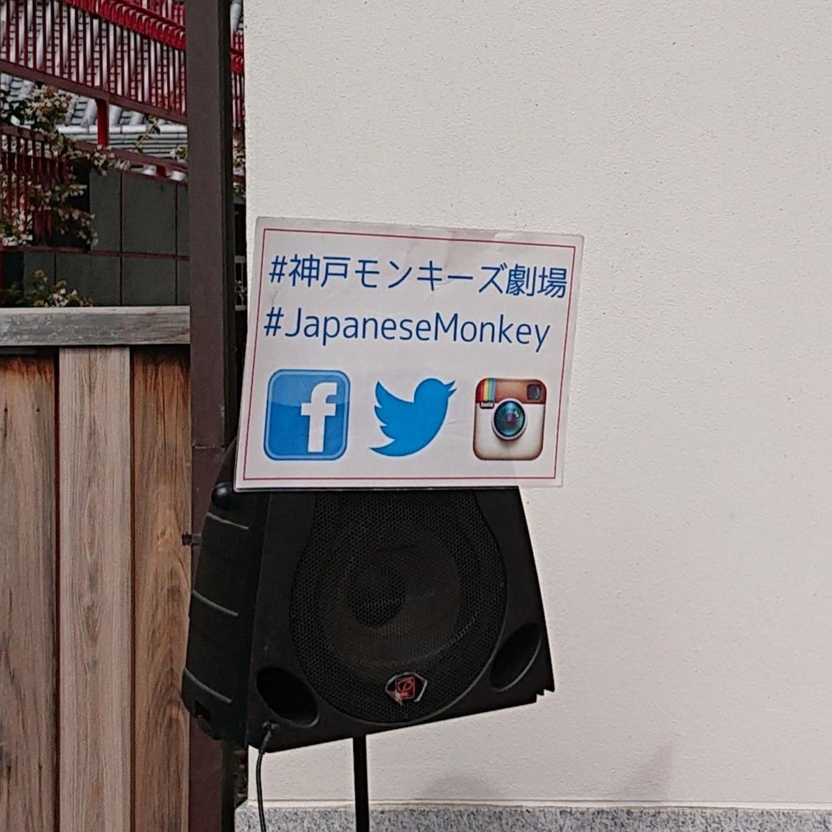 f:id:Kaimotu_Hatuji:20190925115915j:plain