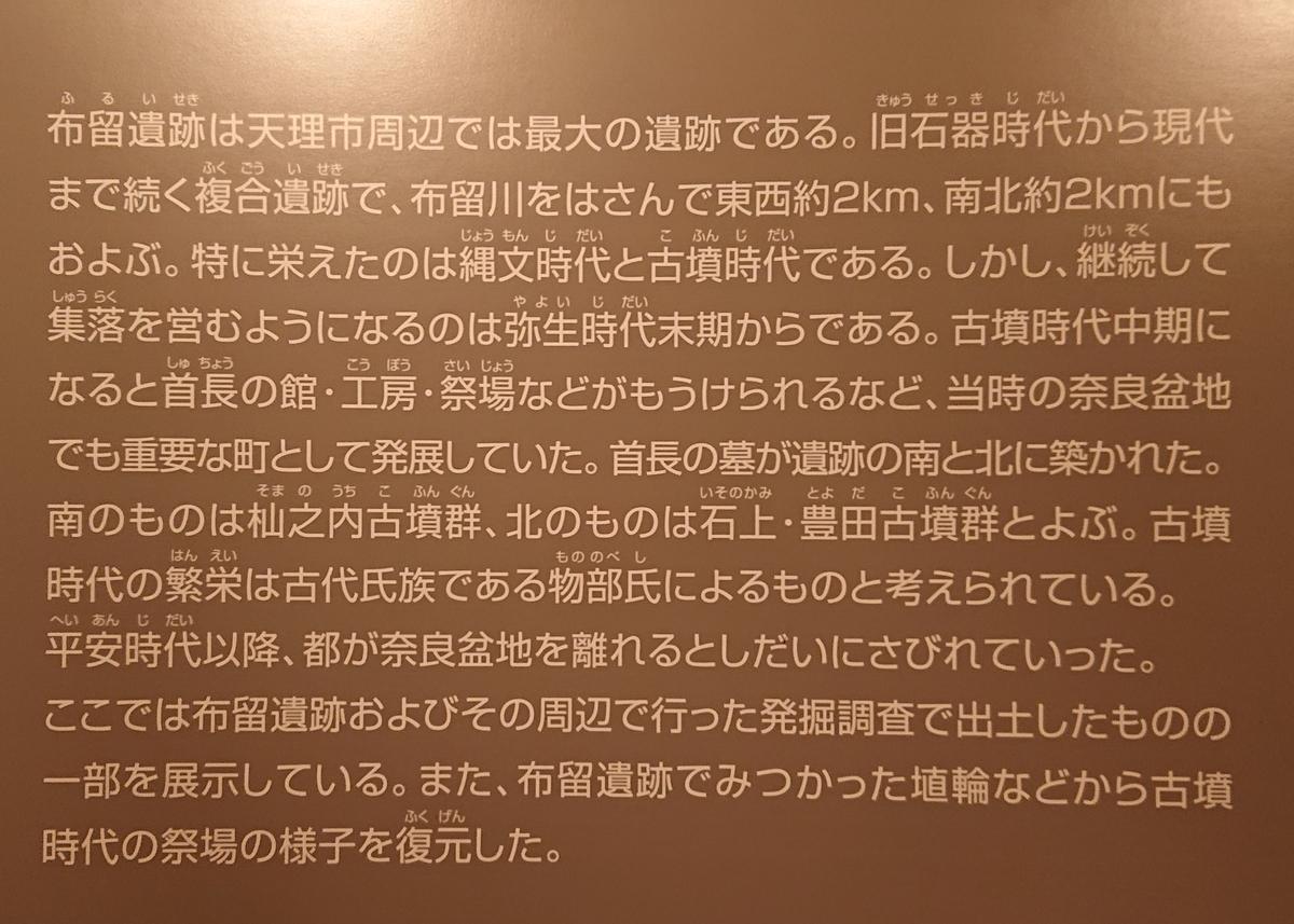 f:id:Kaimotu_Hatuji:20190926185318j:plain