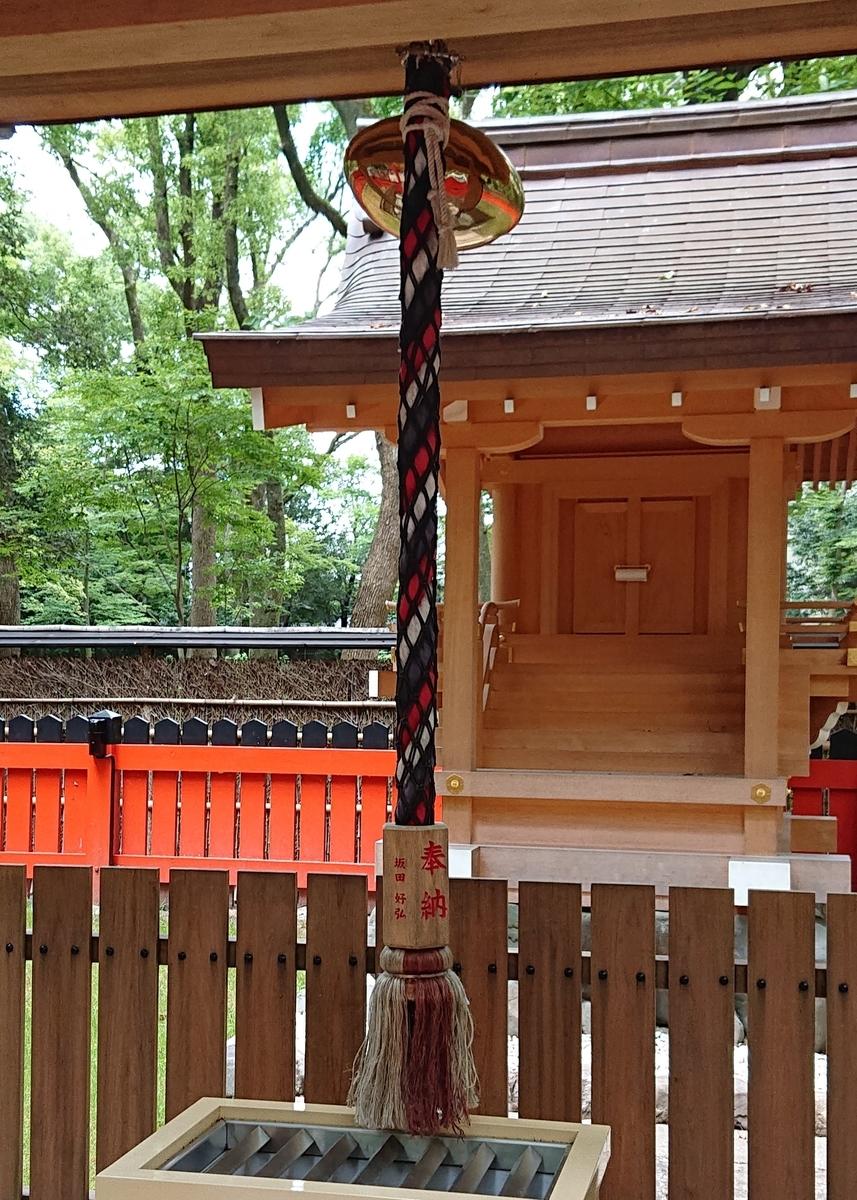 f:id:Kaimotu_Hatuji:20190928192954j:plain