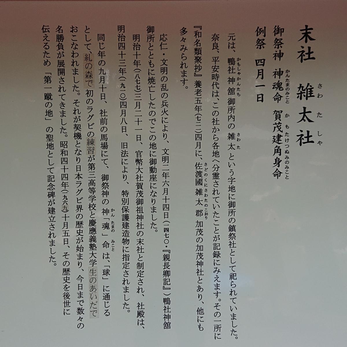 f:id:Kaimotu_Hatuji:20190928193149j:plain