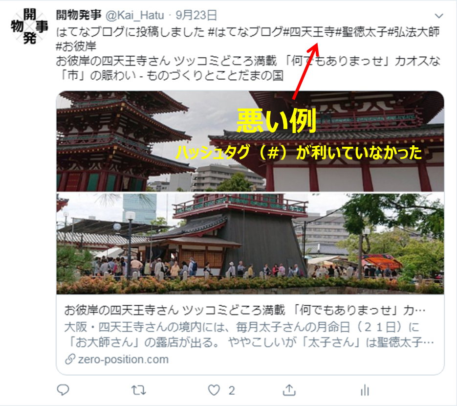 f:id:Kaimotu_Hatuji:20191003153100p:plain