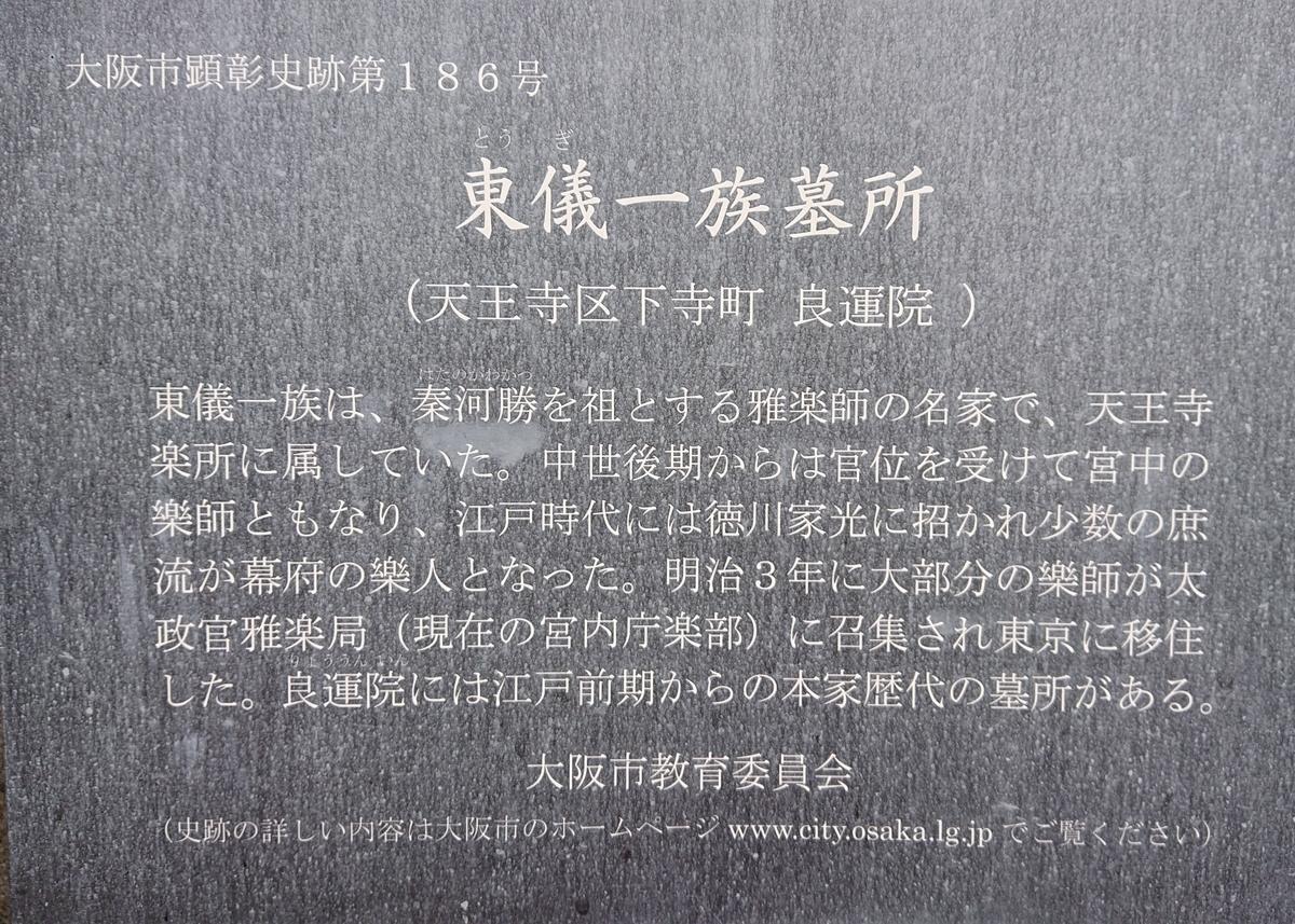 f:id:Kaimotu_Hatuji:20191007103243j:plain