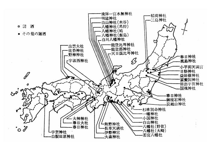 f:id:Kaimotu_Hatuji:20191011141009j:plain