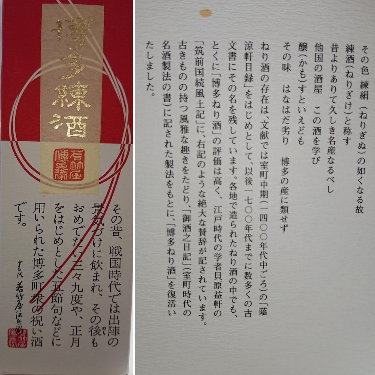 f:id:Kaimotu_Hatuji:20191011170605j:plain