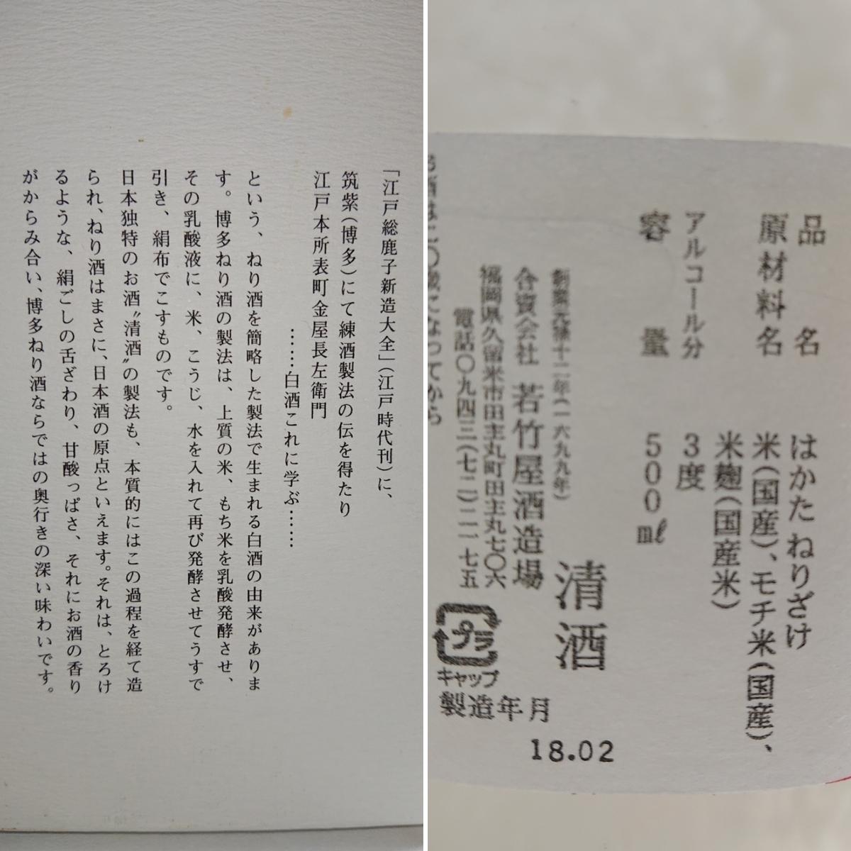 f:id:Kaimotu_Hatuji:20191011170616j:plain