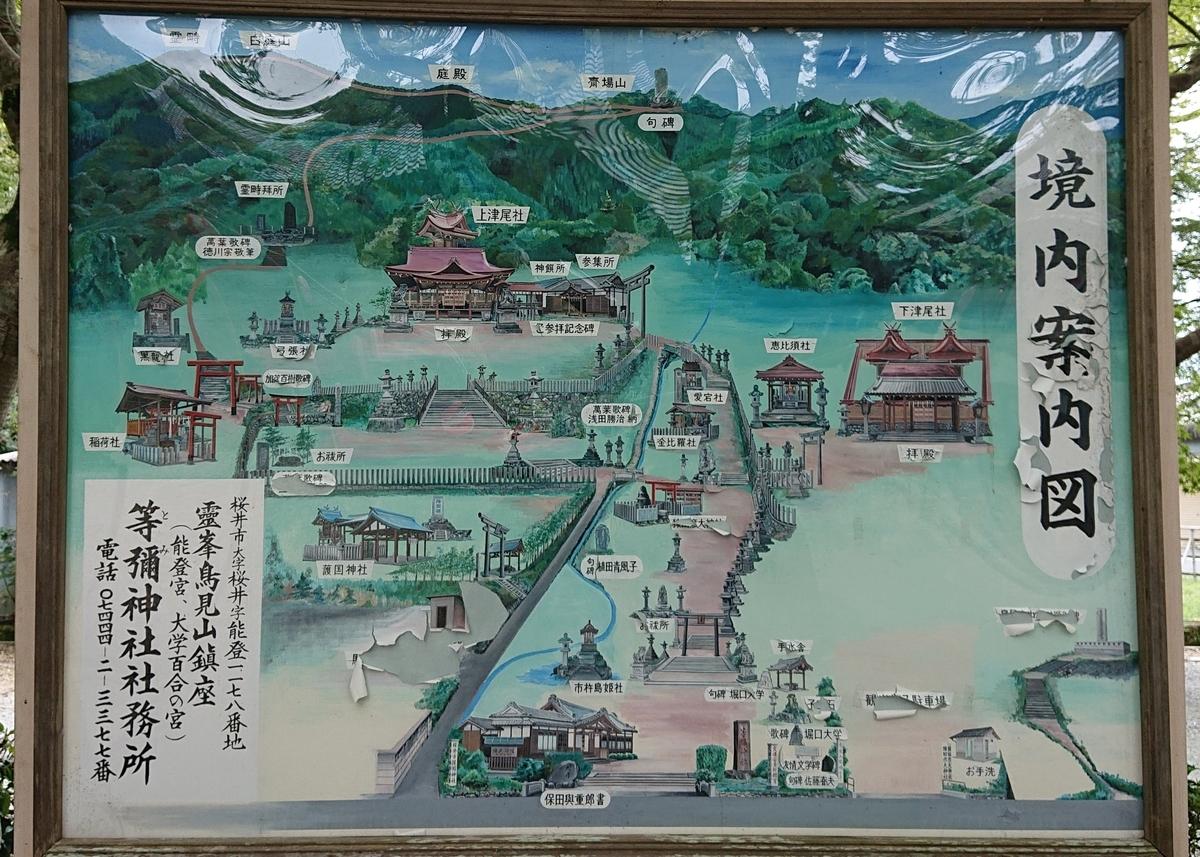 f:id:Kaimotu_Hatuji:20191014165016j:plain
