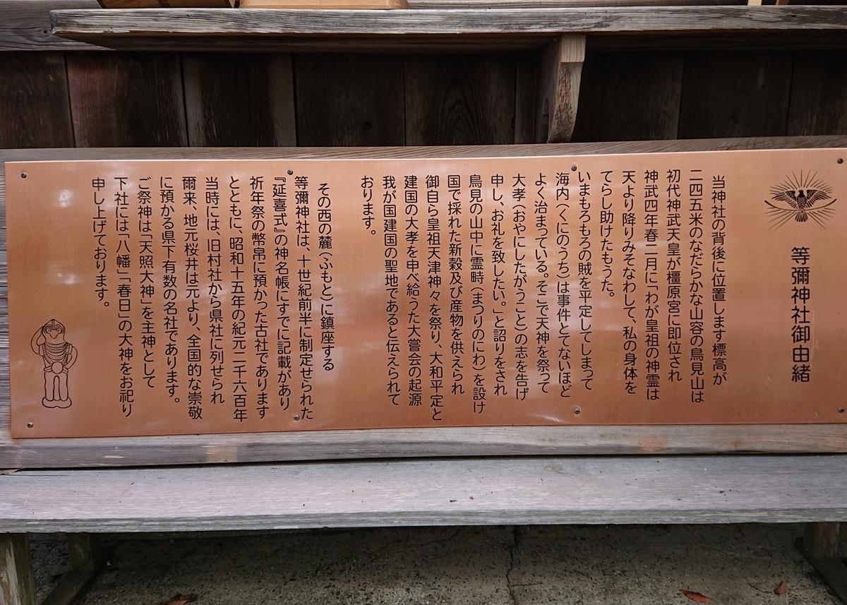 f:id:Kaimotu_Hatuji:20191014165043j:plain