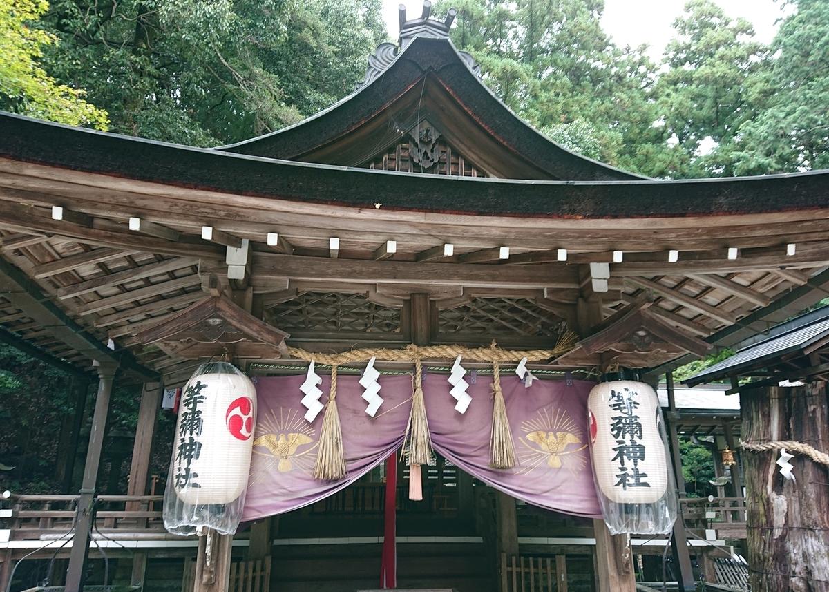 f:id:Kaimotu_Hatuji:20191014165119j:plain