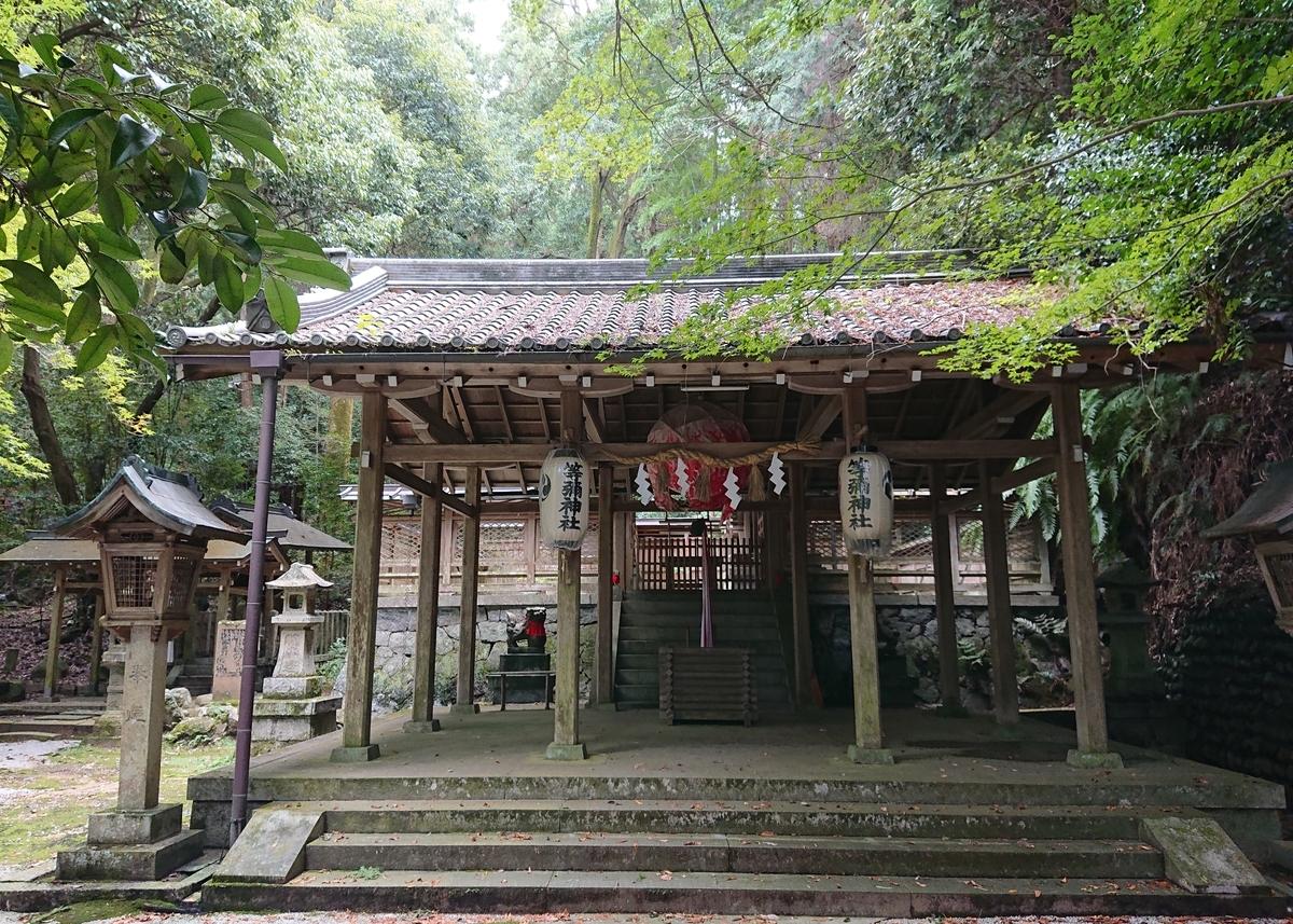 f:id:Kaimotu_Hatuji:20191014165301j:plain