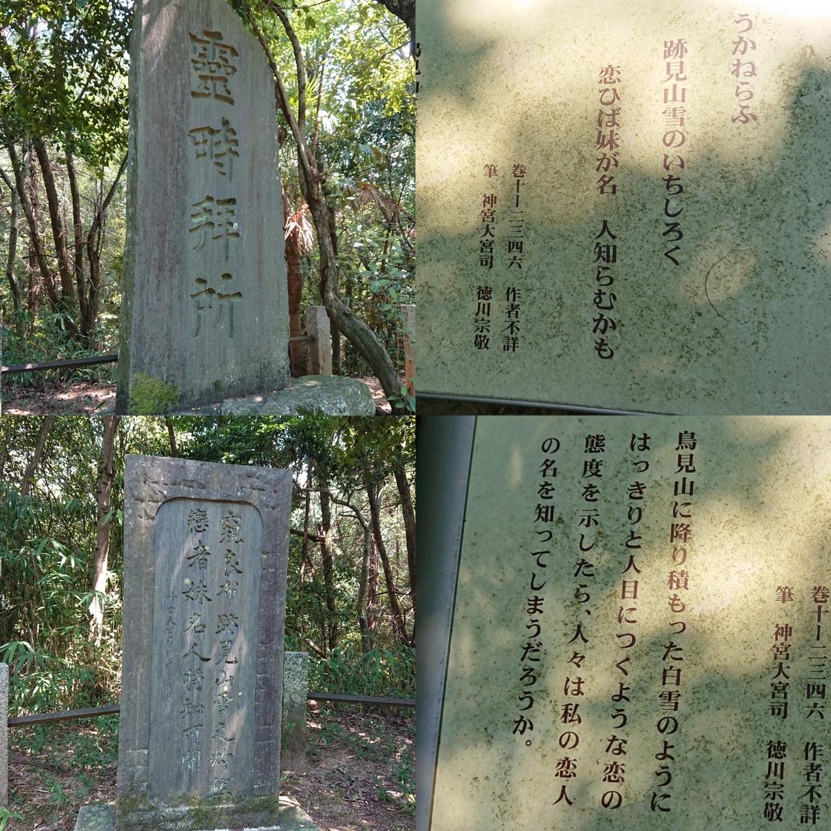 f:id:Kaimotu_Hatuji:20191016182447j:plain