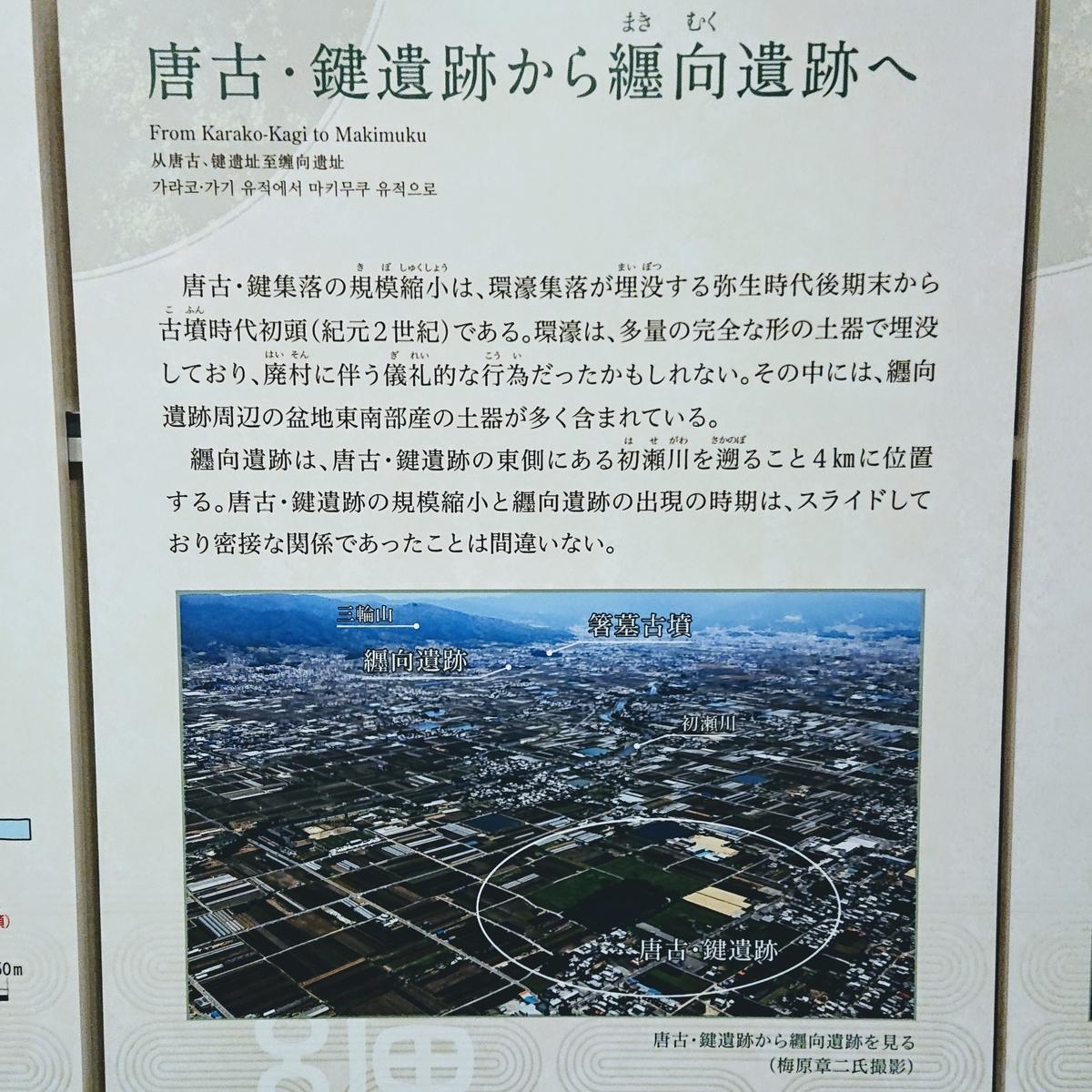 f:id:Kaimotu_Hatuji:20191018171602j:plain