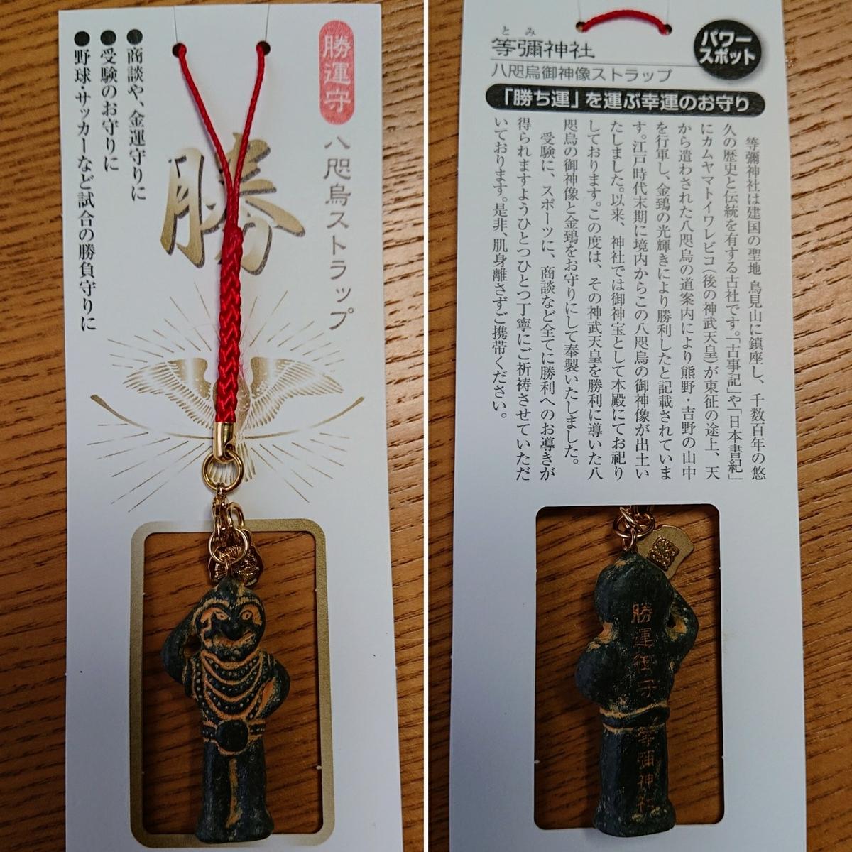 f:id:Kaimotu_Hatuji:20191019162705j:plain