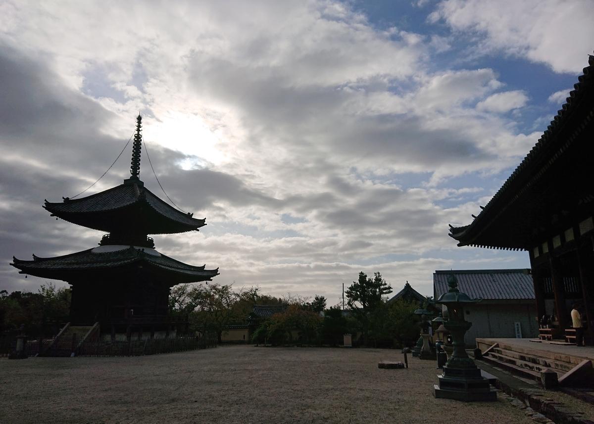 f:id:Kaimotu_Hatuji:20191027210759j:plain