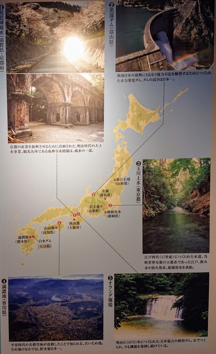 f:id:Kaimotu_Hatuji:20191028213602j:plain