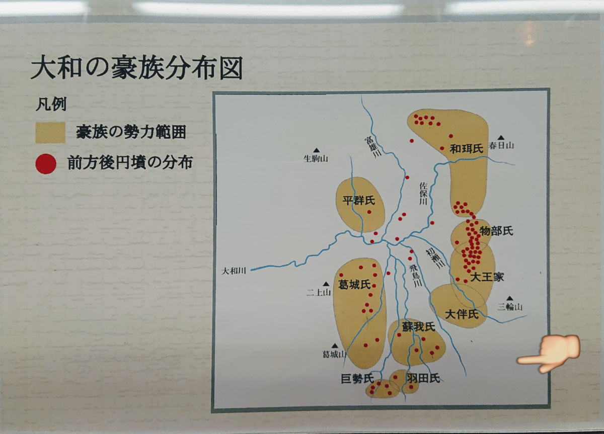 f:id:Kaimotu_Hatuji:20191030004351p:plain