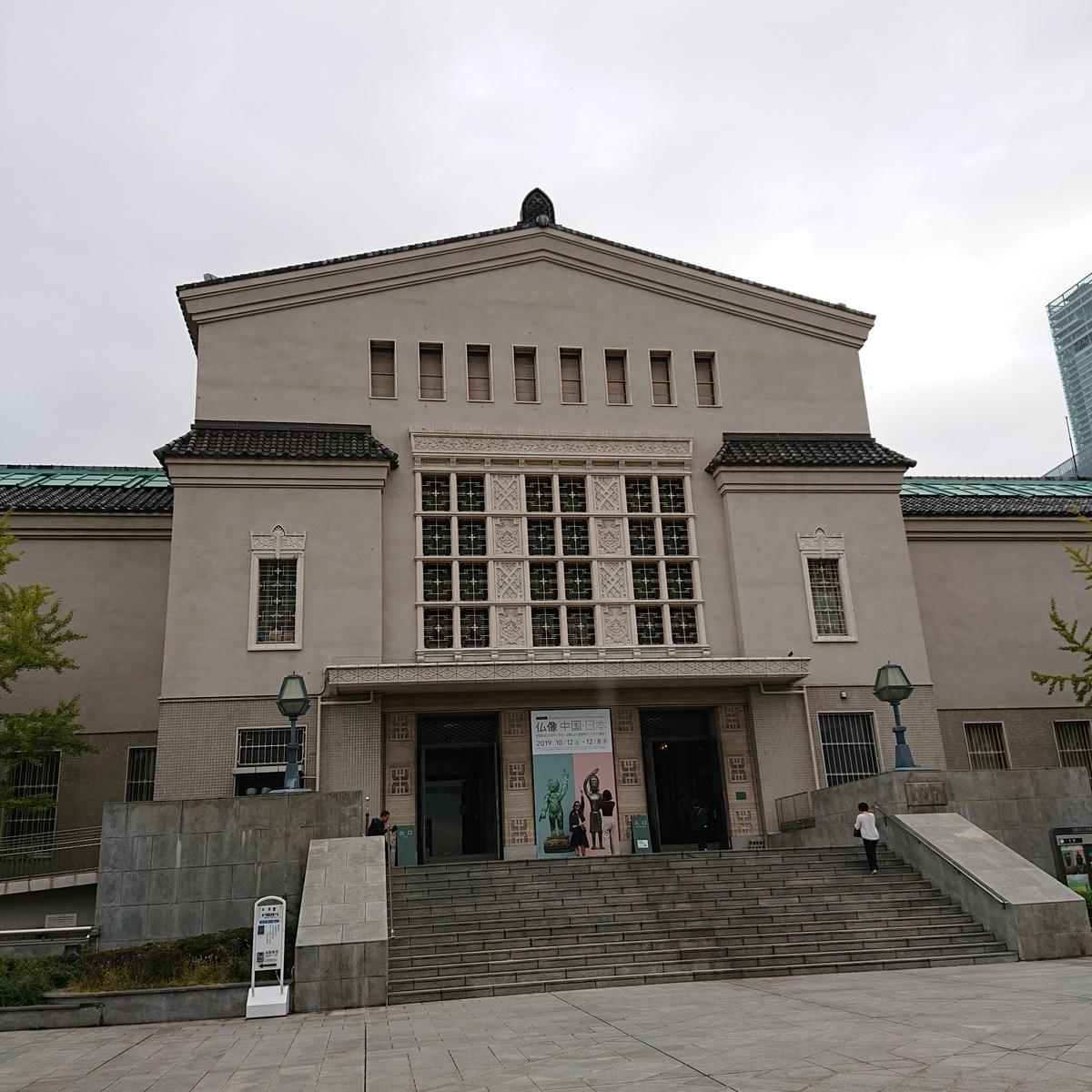 f:id:Kaimotu_Hatuji:20191030022918j:plain