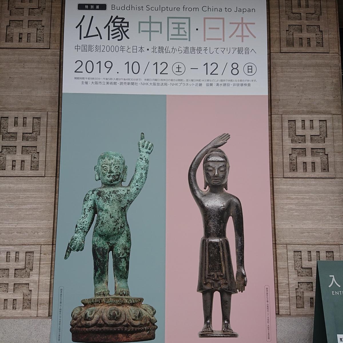 f:id:Kaimotu_Hatuji:20191030022941j:plain