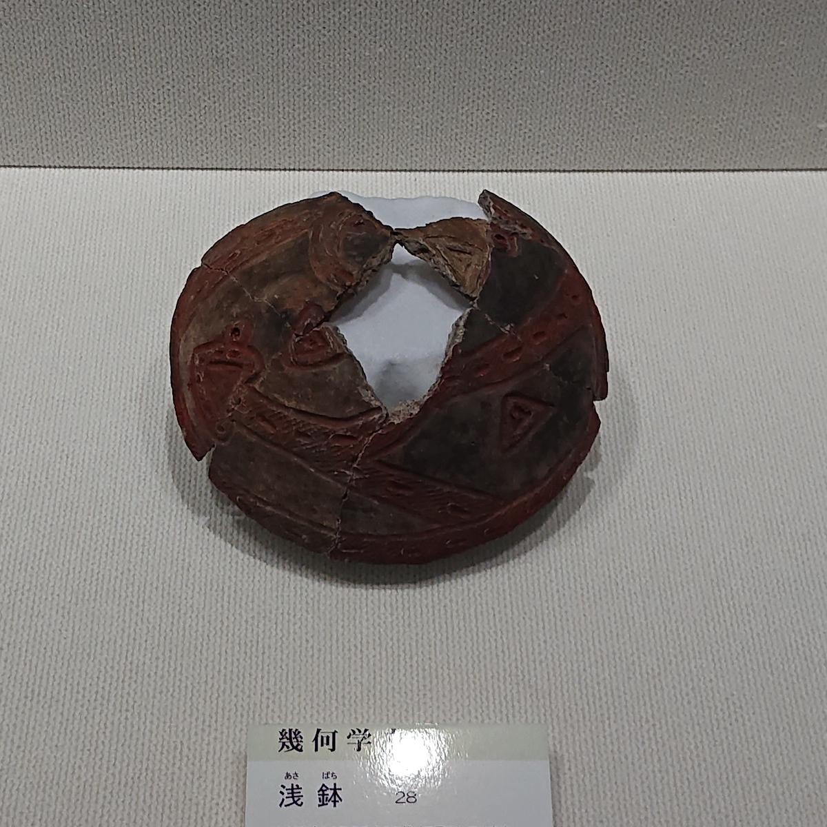 f:id:Kaimotu_Hatuji:20191031035934j:plain