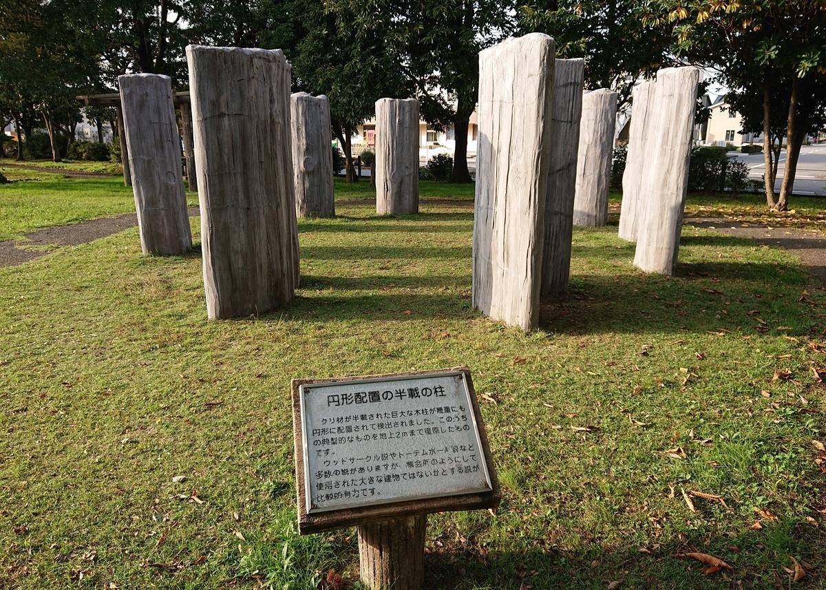 f:id:Kaimotu_Hatuji:20191101075406j:plain