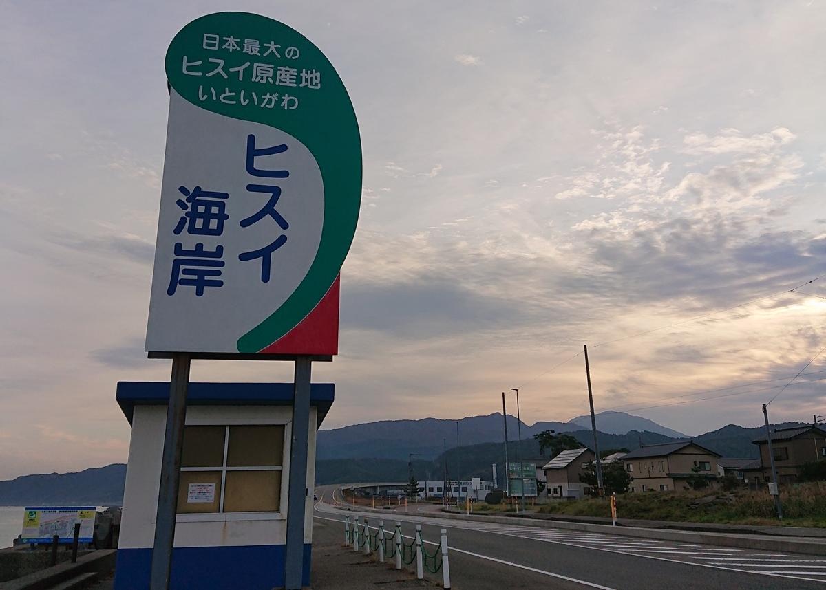 f:id:Kaimotu_Hatuji:20191103193006j:plain