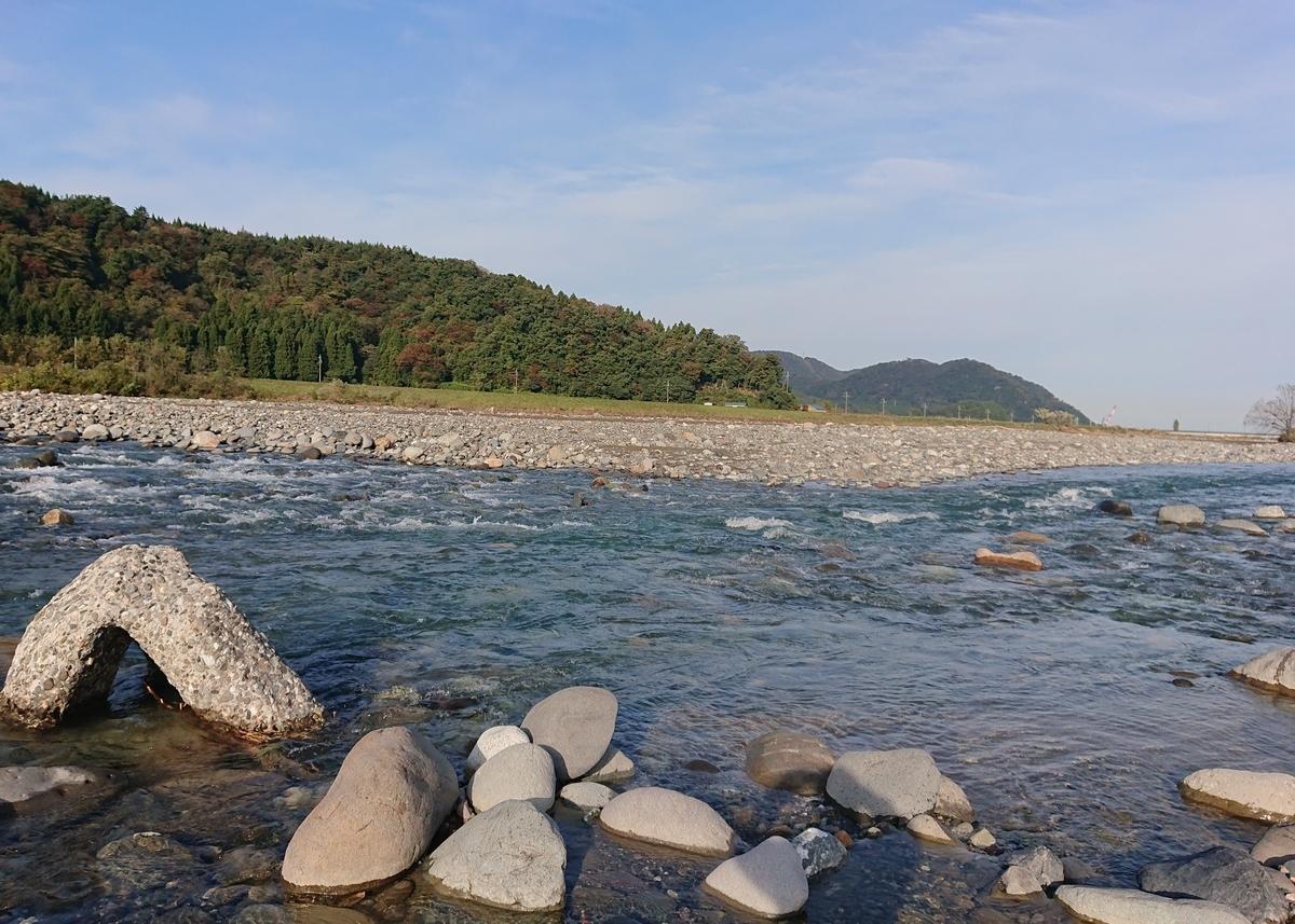 f:id:Kaimotu_Hatuji:20191103193110j:plain