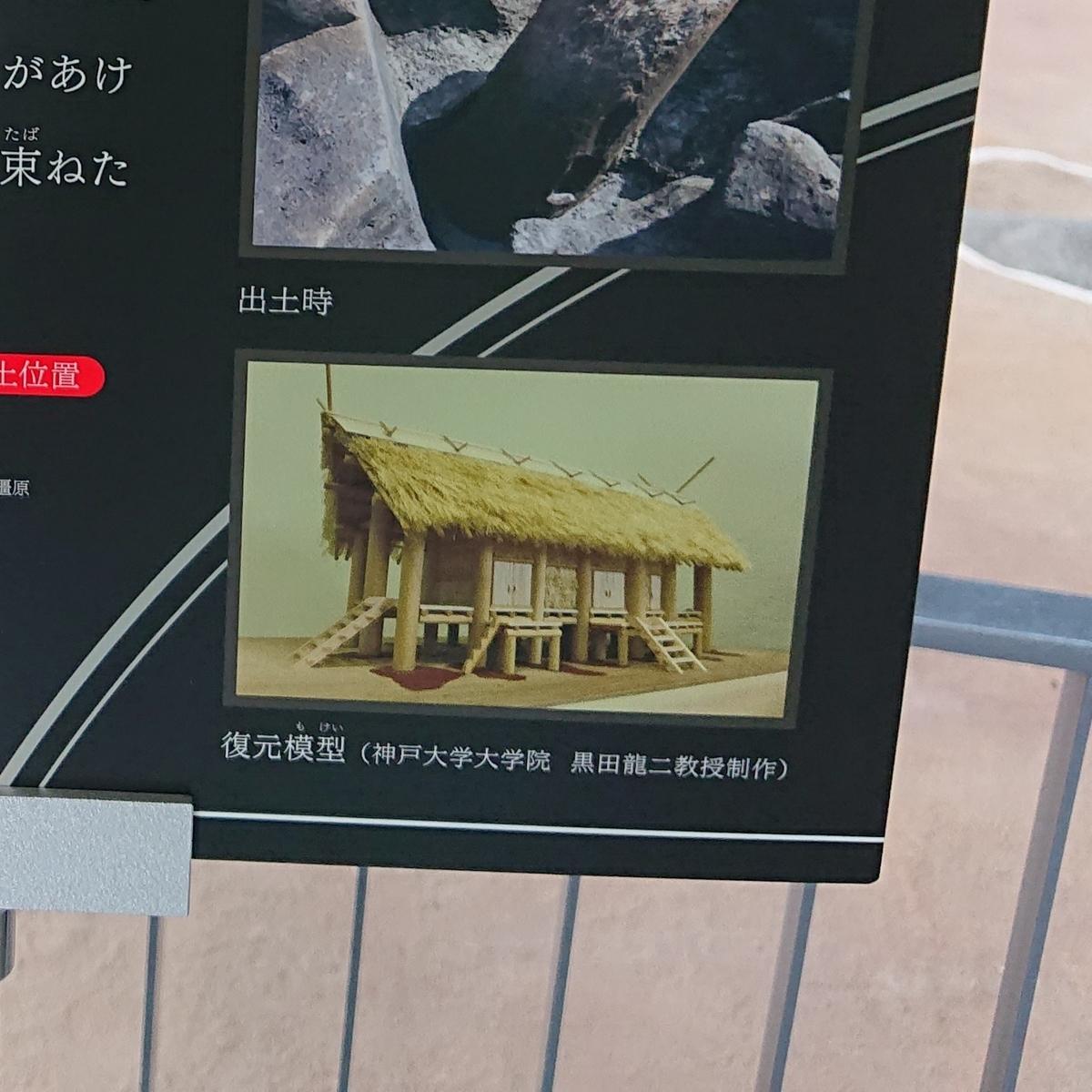 f:id:Kaimotu_Hatuji:20191105183141j:plain
