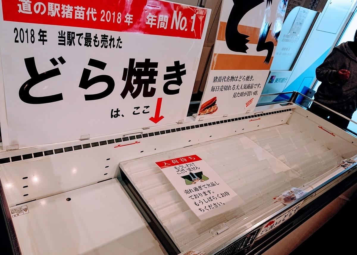 f:id:Kaimotu_Hatuji:20191110194020j:plain