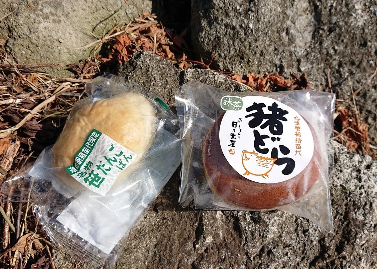 f:id:Kaimotu_Hatuji:20191110194118j:plain