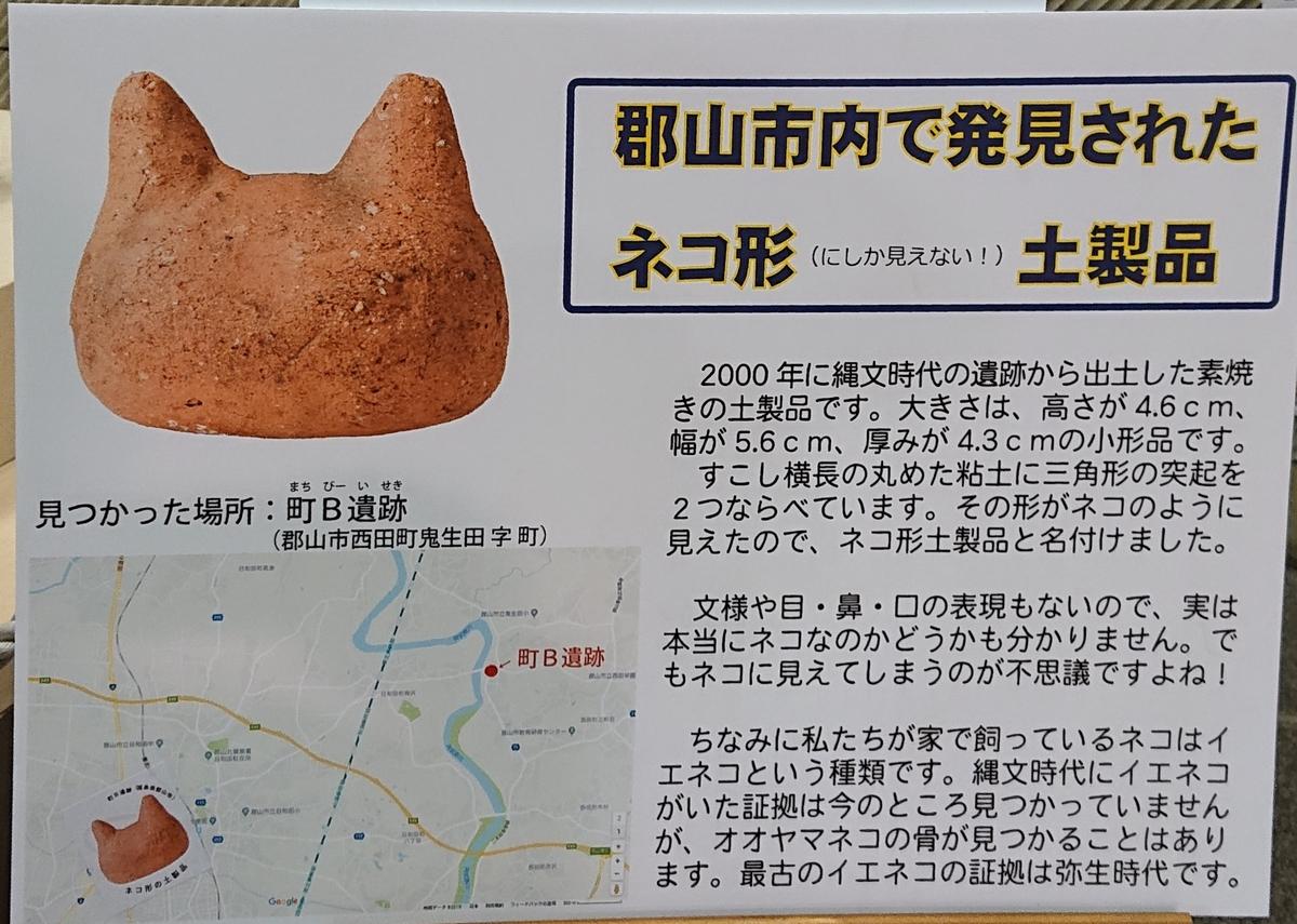 f:id:Kaimotu_Hatuji:20191111163946j:plain