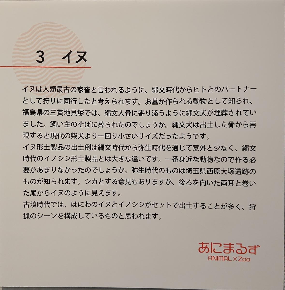f:id:Kaimotu_Hatuji:20191111194828j:plain