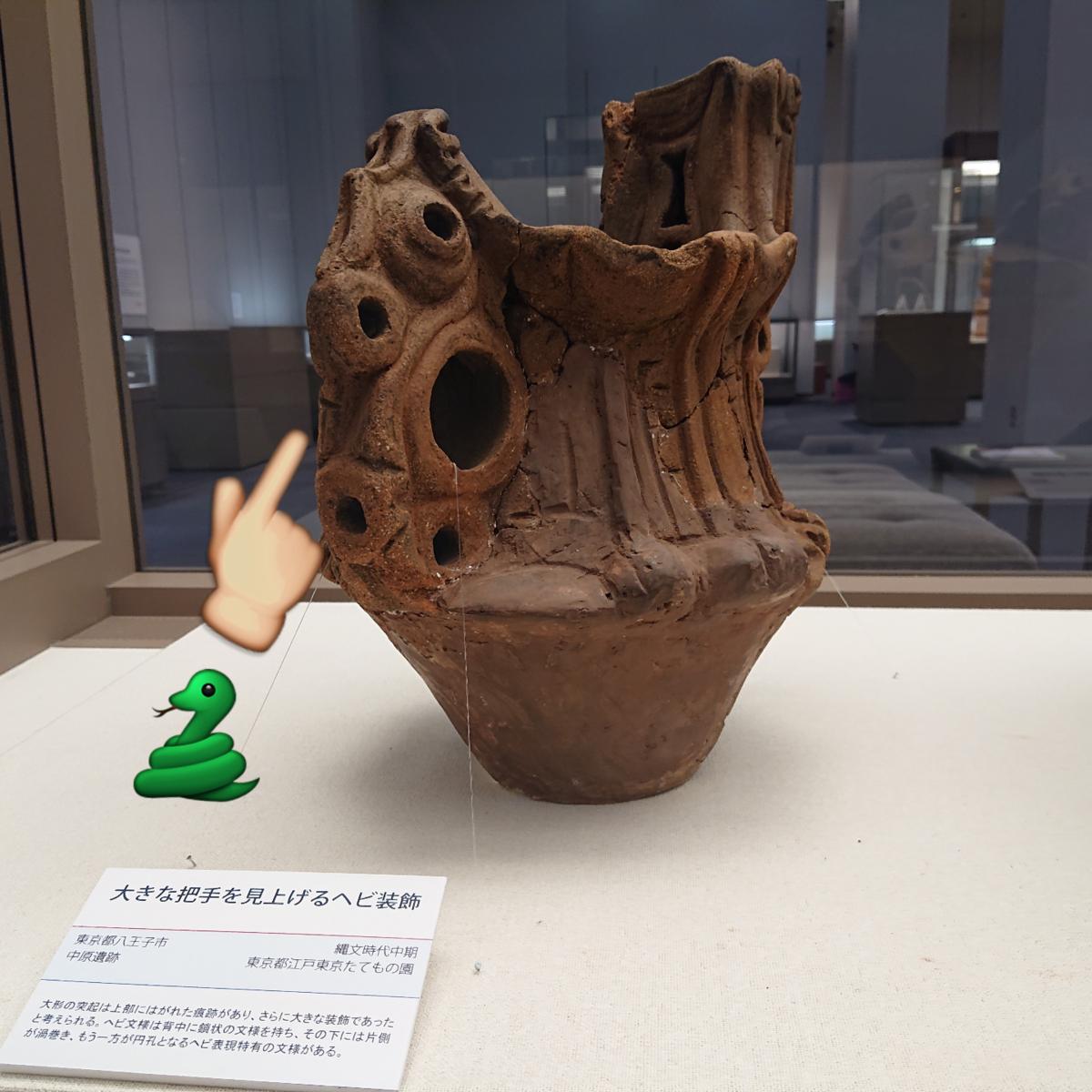 f:id:Kaimotu_Hatuji:20191112162929p:plain