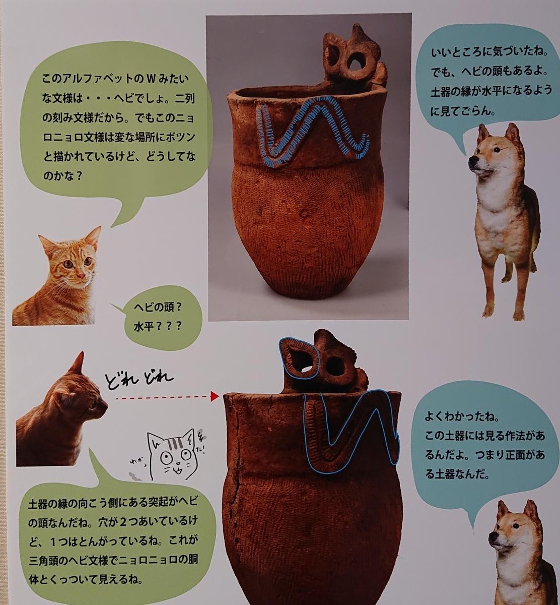 f:id:Kaimotu_Hatuji:20191113105440j:plain