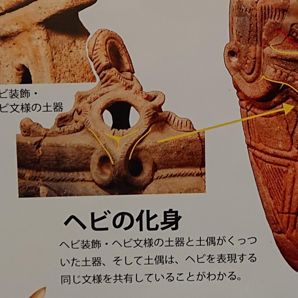 f:id:Kaimotu_Hatuji:20191113105806j:plain