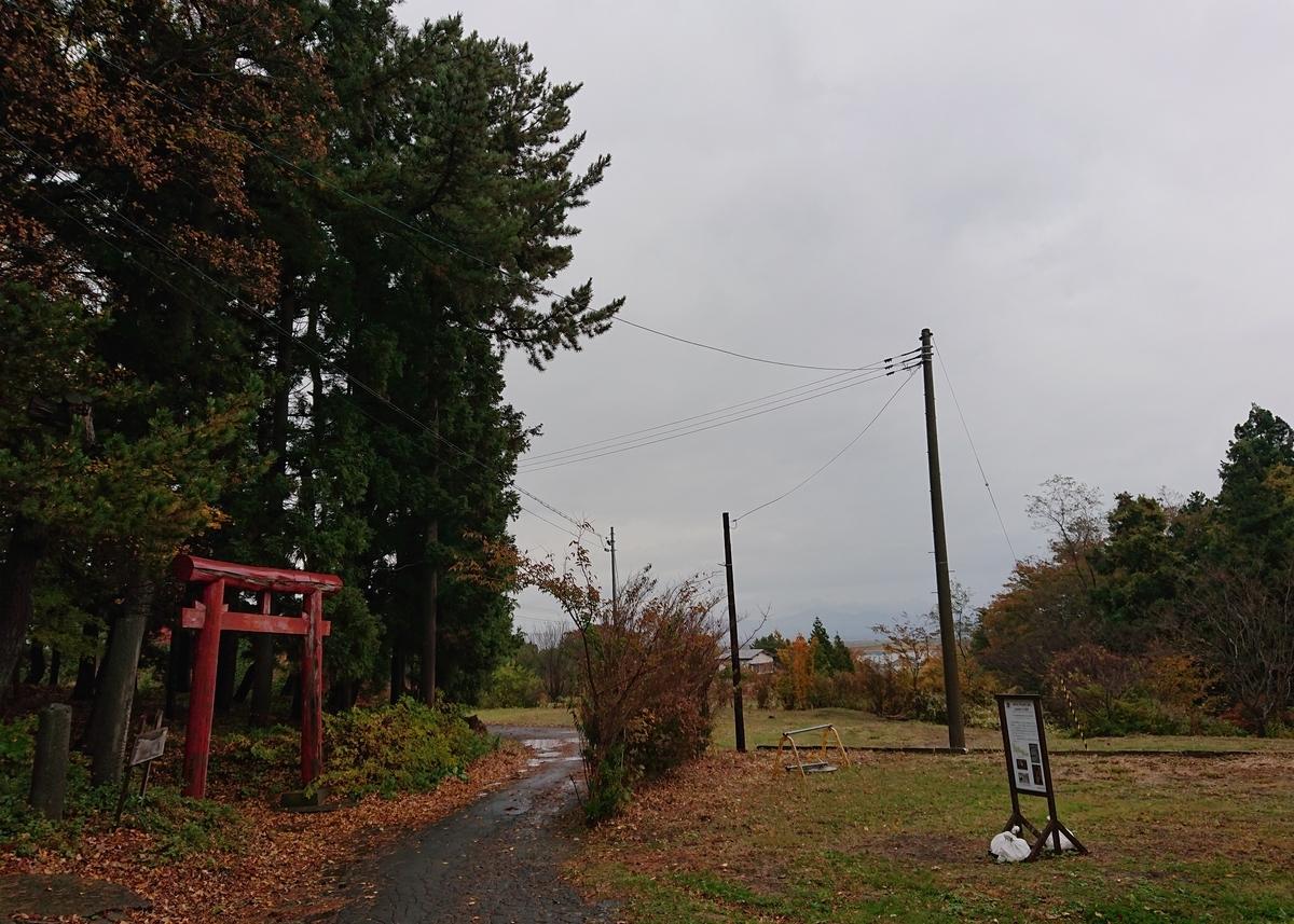 f:id:Kaimotu_Hatuji:20191114150513j:plain