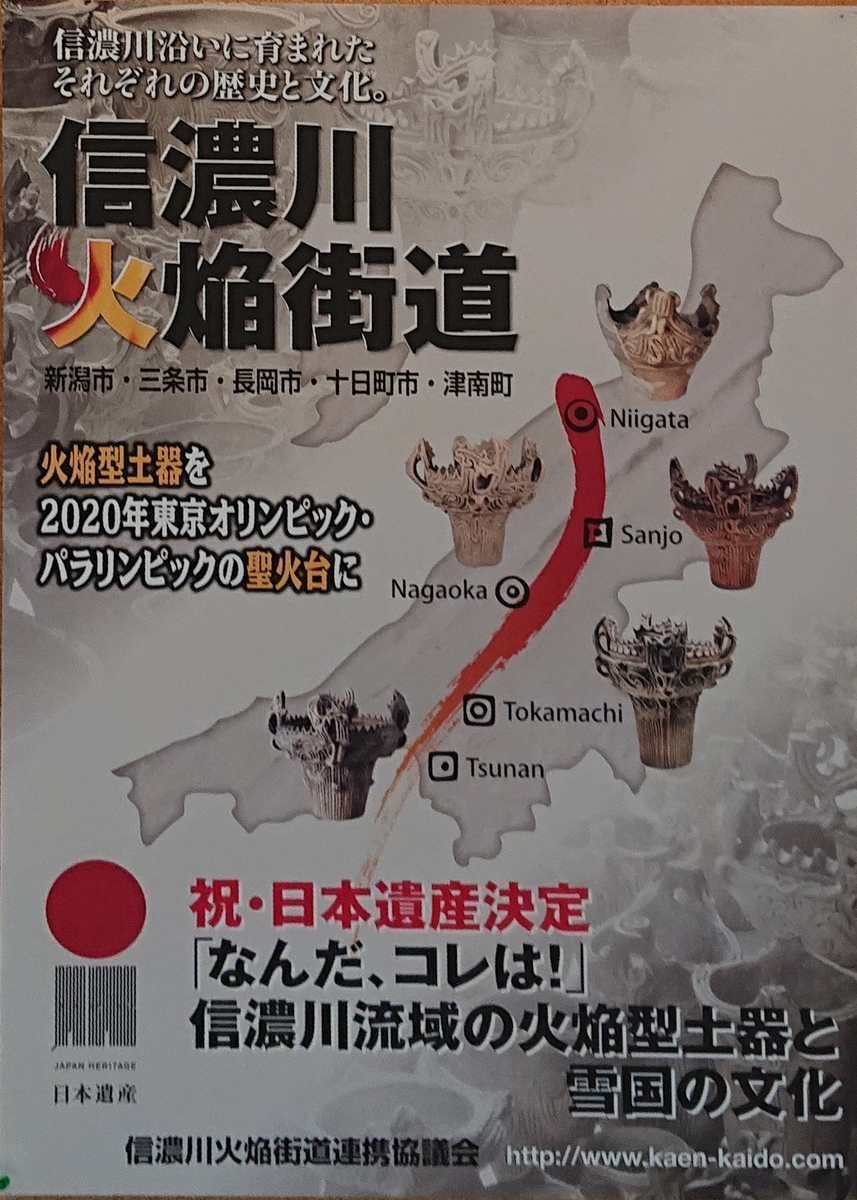 f:id:Kaimotu_Hatuji:20191115201159j:plain